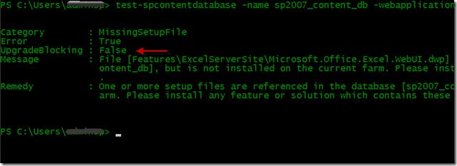 test-spcontentdatabase