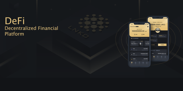 DeFi-Decentralized-Financial-Platform
